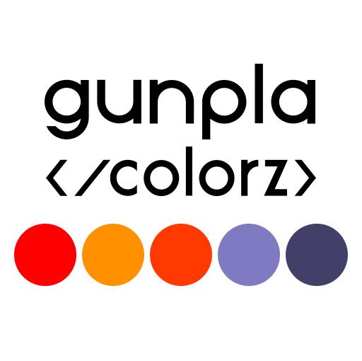 gunpla/colorz(ガンプラカラーズ)リリースのお知らせ